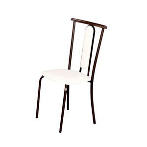 bel-air-moveis-cadeira-de-jantar-grafite